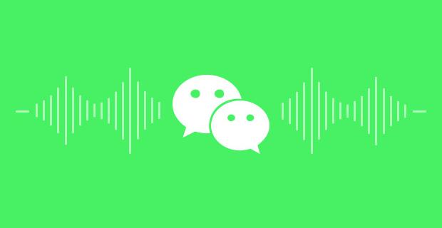 你可能不知道的微信小功能:朋友圈发布语音信息