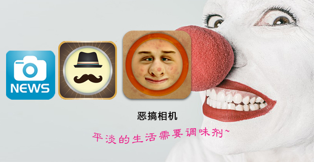 gaoguai
