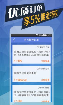 qiangdanbao1