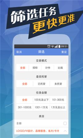 qiangdanbao2