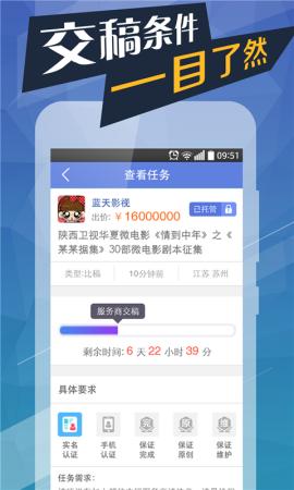 qiangdanbao3