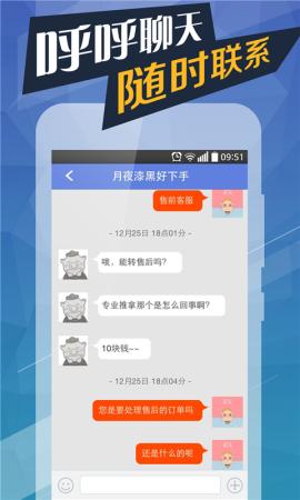 qiangdanbao4