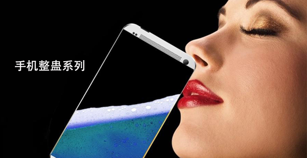 手机整蛊系列:倾斜手机 可以喝饮料