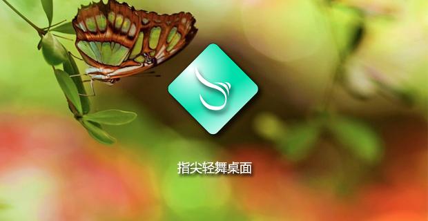 木蚂蚁专访:指尖轻舞桌面app的个人开发者