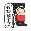QQ图片20150526144812
