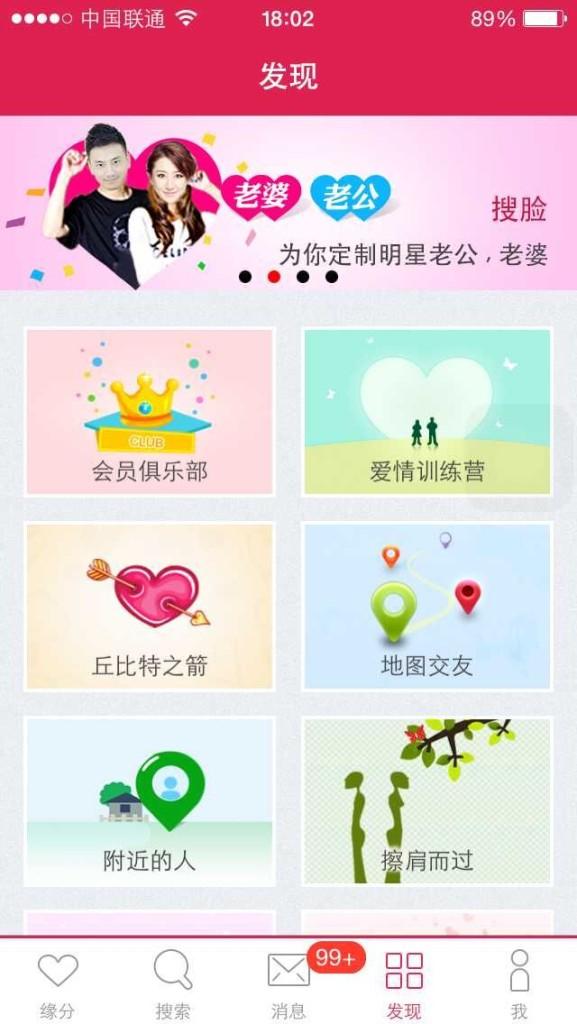 QQ图片20150529180937