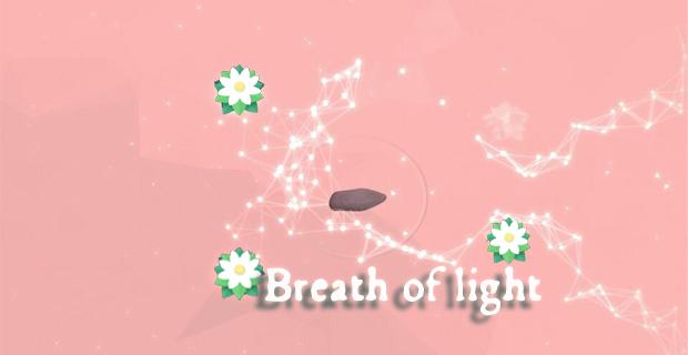 光明之息:唯美禅宗风 绽放生命之花