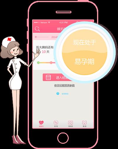 phone_six