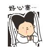 xinsai