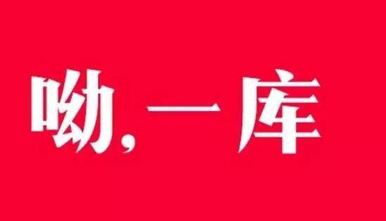 优衣库视频1分10秒_短视频拍摄哪家强?北京三里屯优衣库视频告诉你 | 木蚂蚁