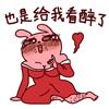 QQ图片20150702184606