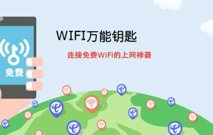 最遥远的距离不是没有网,是Wifi在身旁却连不上