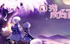 日游风向标Vol.4:任天堂不出中文原因 初音新游上架 南梦宫开放IP