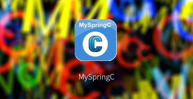 MySpringC:让人耳目一心的C语言编程软件
