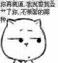 QQ图片20150907115118