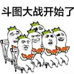 QQ图片20150907120349